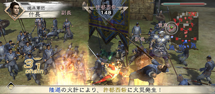 dynasty-warriors-6-gameplay