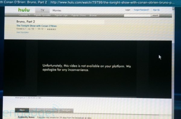 hulu-not-working-ps3-browser