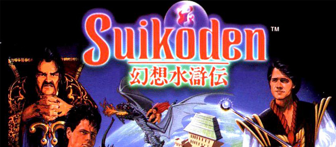 suikoden-us-cover-image