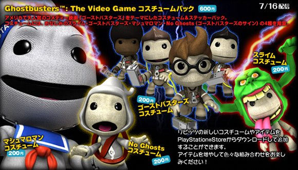 lbp-ghostbusters-bam