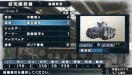 valkyria-chronicles-2-screen-1