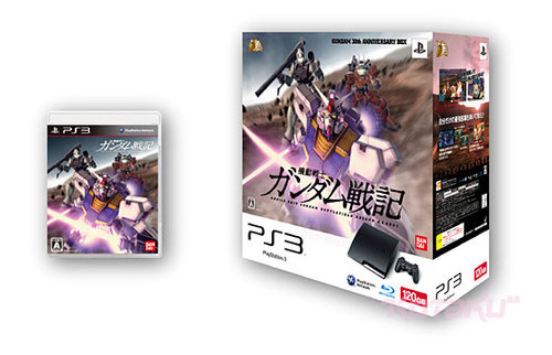 ps3_slim_gundam_bundle