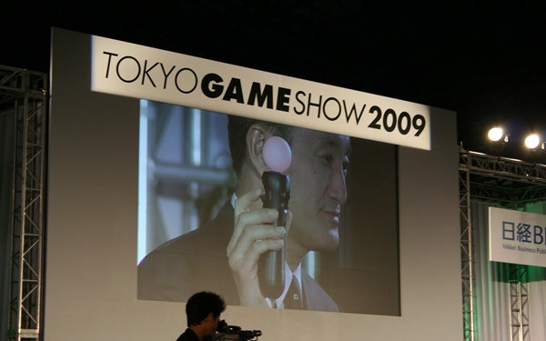 tgs-09-heres-what-sonys-motion-controller-looks-like-now