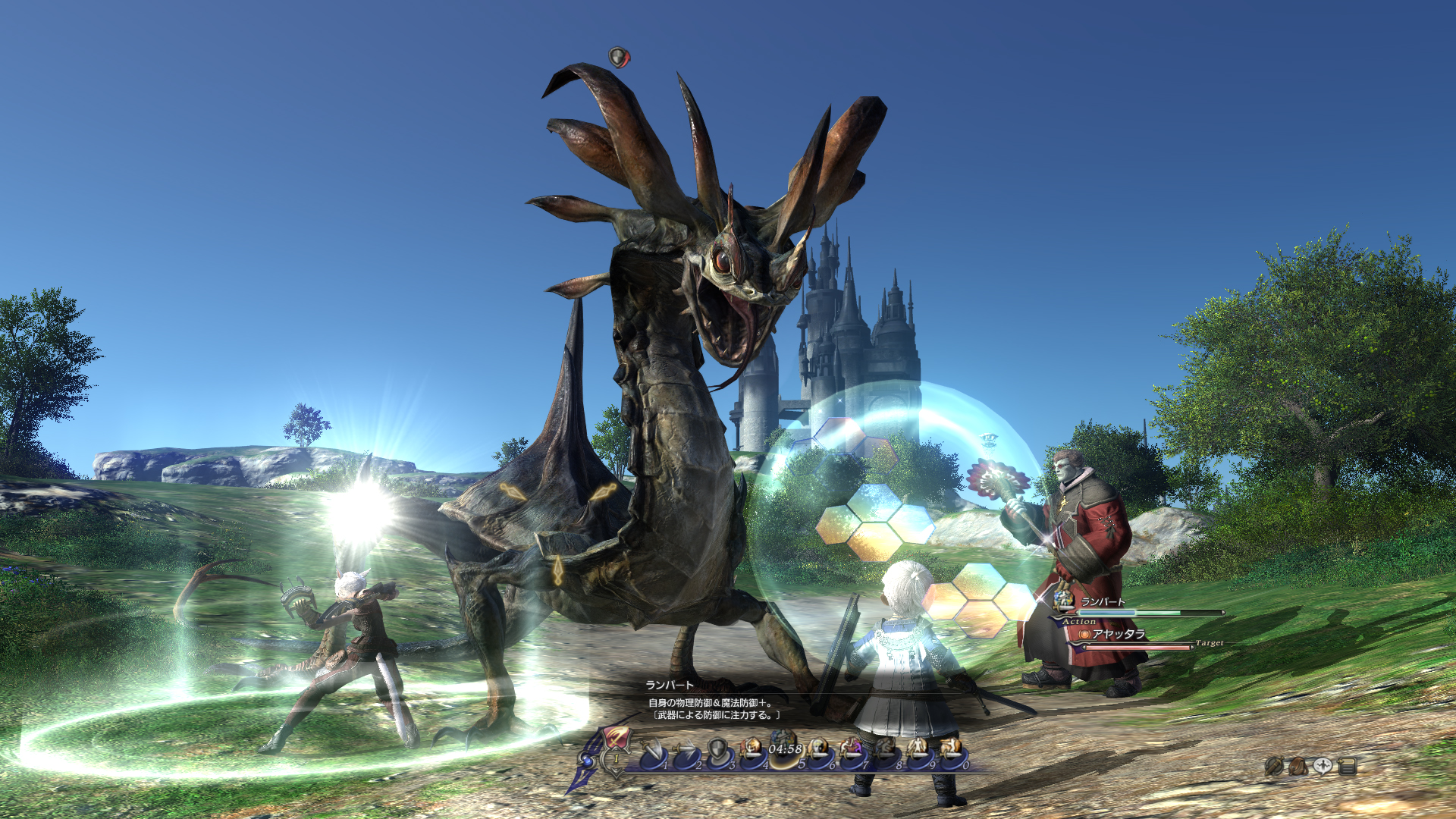 Future Prospects for Final Fantasy XIV