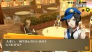 Persona-4-The-Golden_2011_09-07-11_012