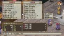 disgaea-3-vita-detention55