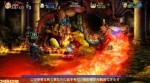 dragons-crown-vita-screen5