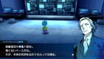 7th-dragon-2020-ii-psp-rpg-screenshots56
