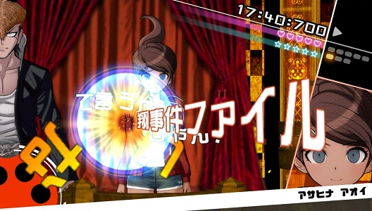 dangan-ronpa-psvita-screen-official1