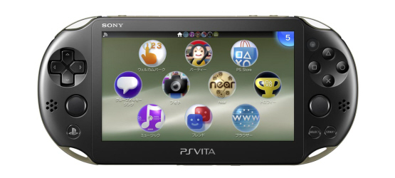playstationvita20001