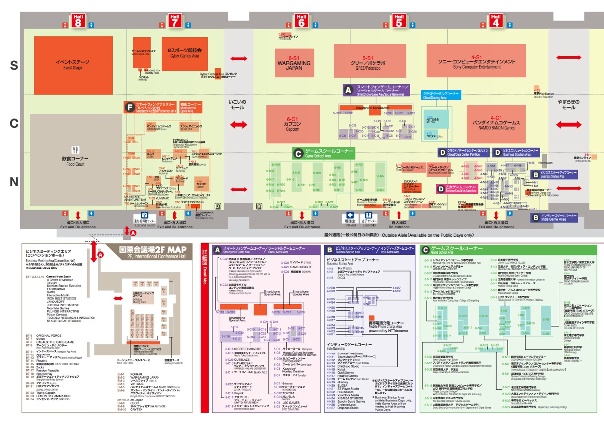 full tokyo game show 2013 floor map psls will be in tokyo tokyo metropolitan art museum reviews tours amp hotels nearby