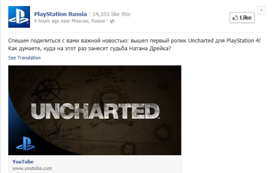unchartedps4playstationrussia