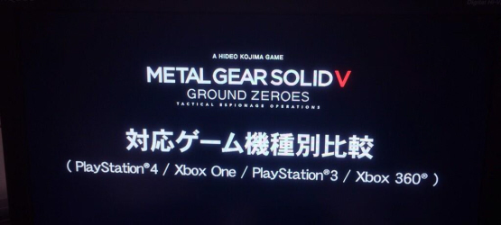 metalgearsolid5groundzeroescomparisonteaser