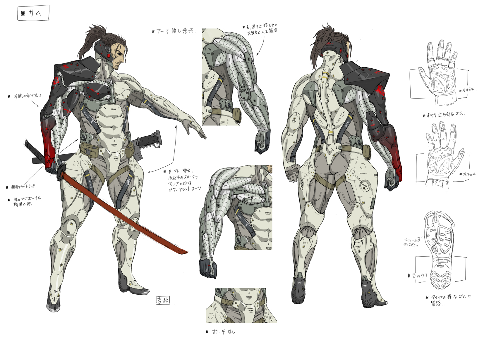 Showcase metal gear solid fan art and concept art for Conceptual designs