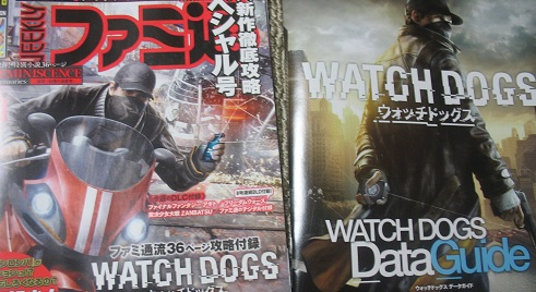 psjs12-watchdogs-famitsu-cover