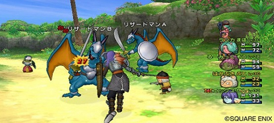 Dragon Quest X PS4