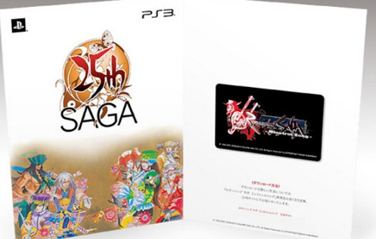 romancing-saga-special-edition-ps2-classic