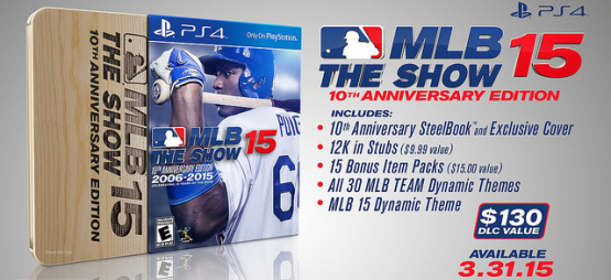 mlb15theshow10thanniversaryedition