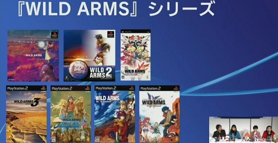 wild-arms-series