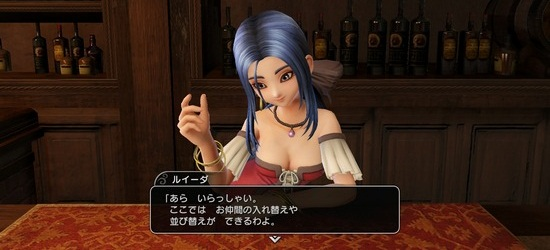 dragon-quest-heroes-feature-bar