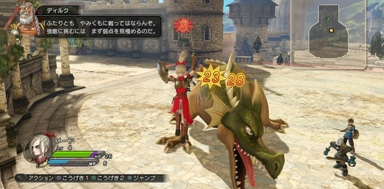 dragon-quest-heroes-feature-jumping