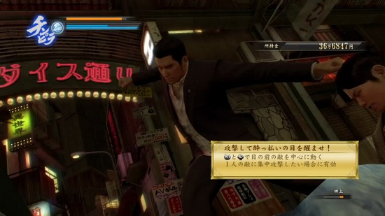 yakuza-0-screenshots-ps4-019