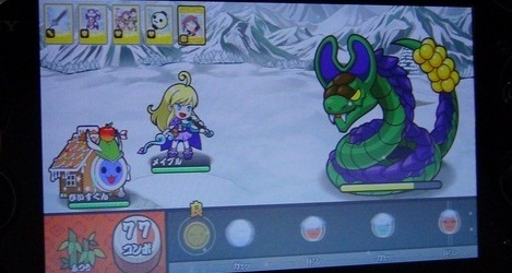 In this battle, snow falls on the notes as they near the player. Awesome, right?