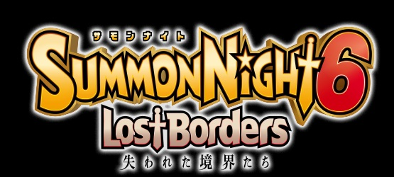 summon-night-6-logo