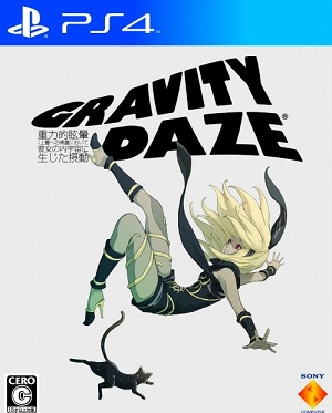 gravity-rush-ps4-physical
