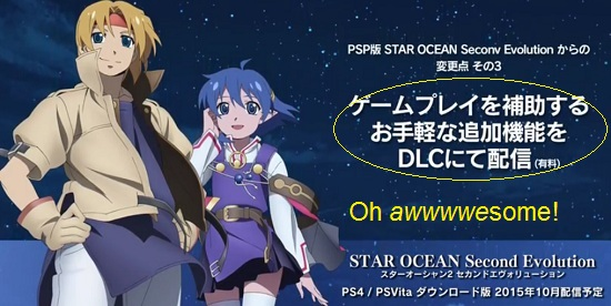 star-ocean-2-paid-enhancements2