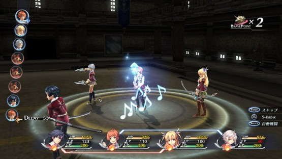 trails of cold steel 3
