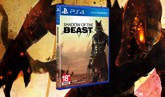 shadow of the beast disc