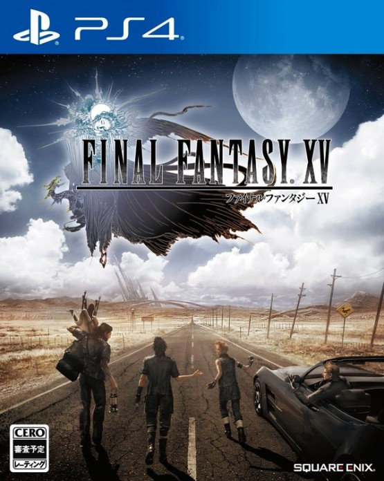 final-fantasy-xv-box-art-japan