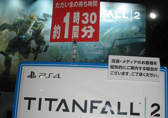 tgs-titanfall2-wait-time