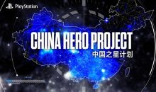 chinaheroproject-psvr-announced-01