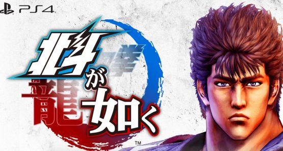 Check Out Fist of the North Star's Wild Gameplay Trailer