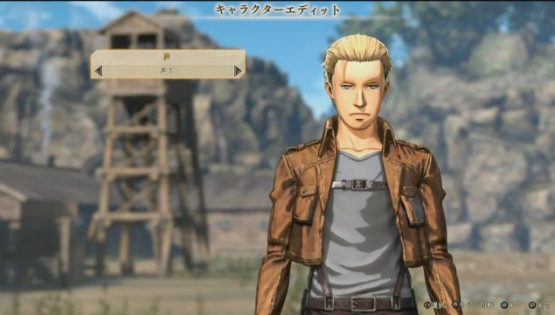 Design Your Character And Play : Attack on titan character creation confirmed