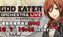 God Eater Orchestra Live new information