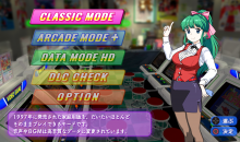 Game Tengoku CruisinMix Release Dates Revealed