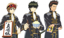 Gintama Rumble characters Shinsengumi