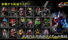 Kamen Rider Climax Fighters roster
