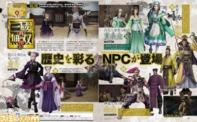 Dynasty Warriors 9 NPC Famitsu