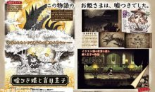 The Liar Princess and Blind Prince details from Famitsu