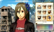 Attack on Titan 2 character customization