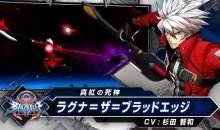 BlazBlue Cross Tag Battle trailer narrated by Ragna the Bloodedge