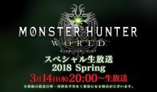 Monster Hunter World live stream 2018 Spring