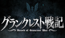 Record of Grancrest War game for PS4