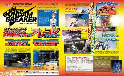 New Gundam Breaker Nightingale and more at Famitsu