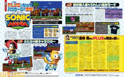 SEGA Reveals Sonic Mania Plus for PlayStation 4