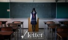 new root letter